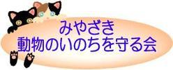 Logo13_1