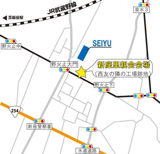 Niizachizu2